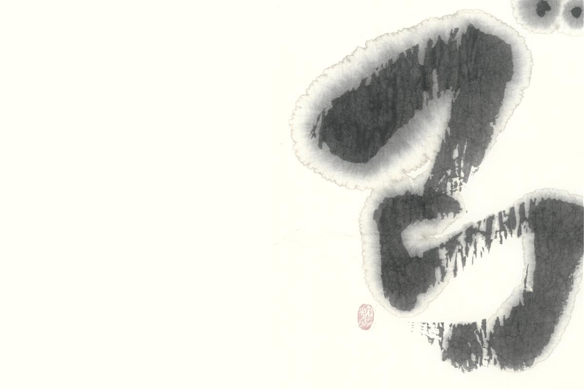Aby język giętki… cz.2