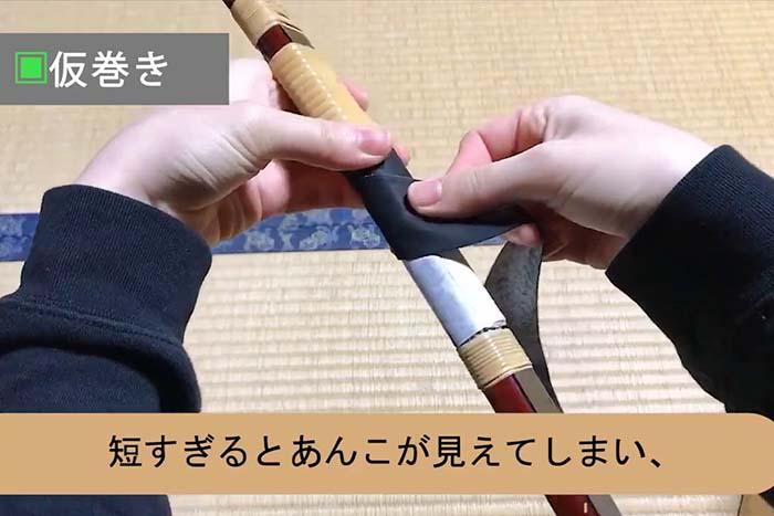 Wymiana nigirigawa