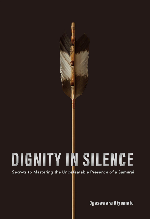 Dignity in Silence